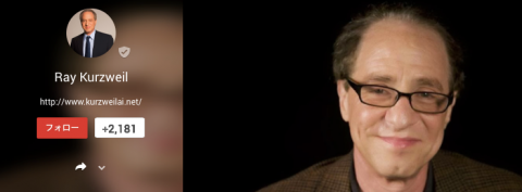 Ray-Kurzweil