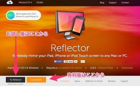reflector1-1