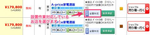 kakaku-com
