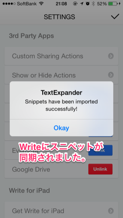 write-textexpander2