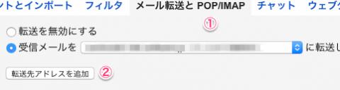 gmail-2