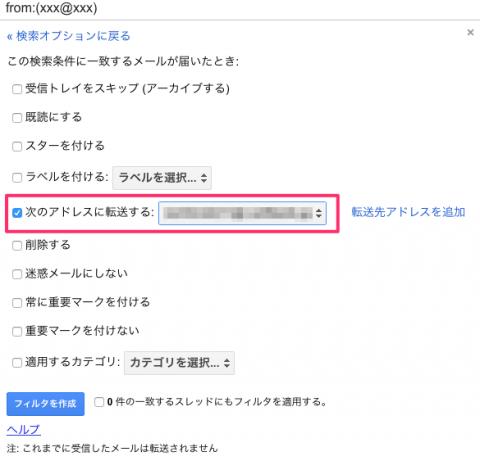 gmail-6