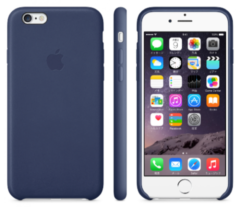 apple-leather-case-for-iphone6