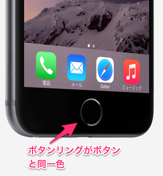 iphone6-color1