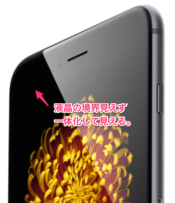iphone6-color3