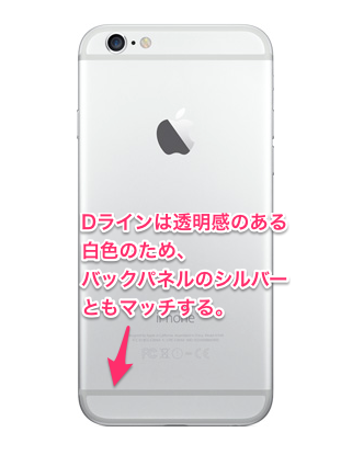 iphone6-color4